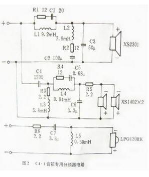求分频器电路图