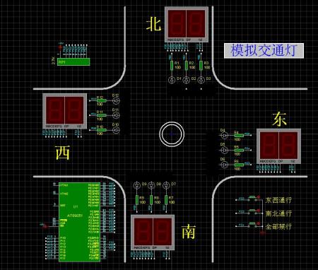 单片机交通灯设计的各路口硬件电路图图片