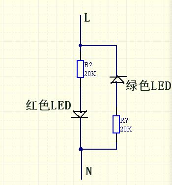 求交流220伏的一红一绿两个指示灯 最简单的 交替闪烁电路图