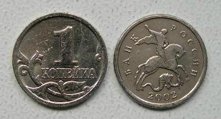 正面是一个人骑马cym背面是一个什么鸟的是哪国钱?