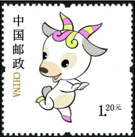 手绘羊年邮票图片 急!_百度知道