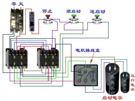 220v继电器实物接线图