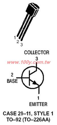 求to-92 封装的8050三极管 引脚的分布图