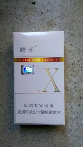 骄子x 白色 属于女士烟么?