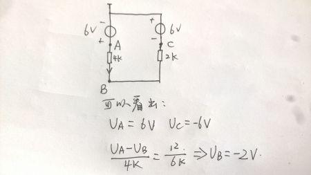 下图所示电路中,a,b,c三点的电位是