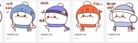颜文字君有带红色帽子的表情吗图片