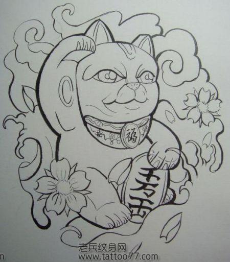 求一个纹身手稿 招财猫的 或者p图高手帮我p一下