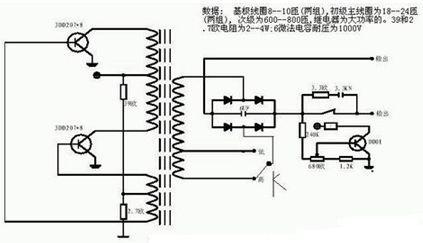 不用变压器超声波电子捕鱼器电路图