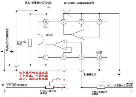 按照你给的电路图,信号被接成了高内阻的恒流源形式.