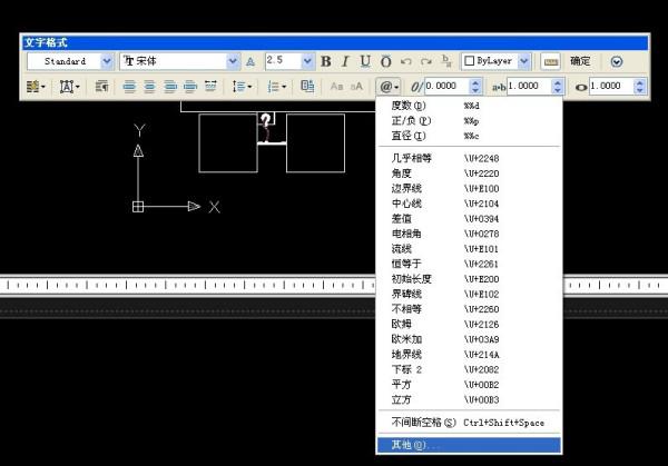 CAD里边就是直径的钢筋v就是,符号螺纹的cad图元无法开炸图片