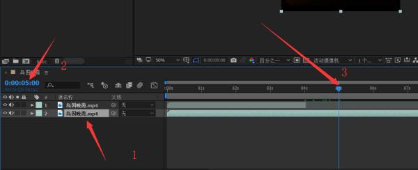 AE把视频中间一段剪掉?视频女士结扎图片