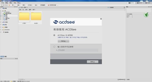 用电脑将图片扫描到软件上_百度知道图纸a3怎么a4叠成图片