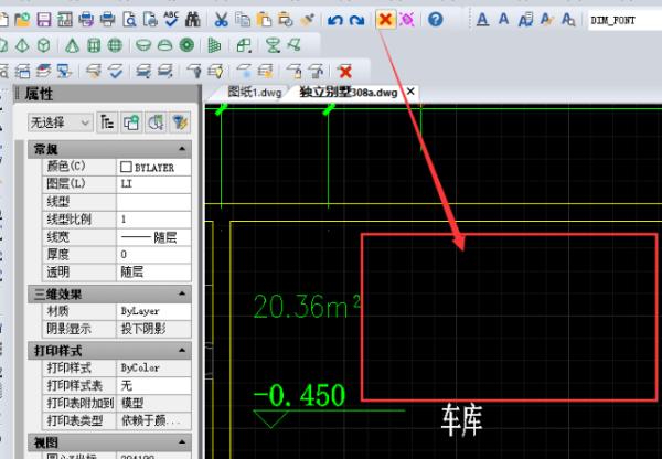 指定批量删除CAD内容中的图纸?cad平方隐村显示图片