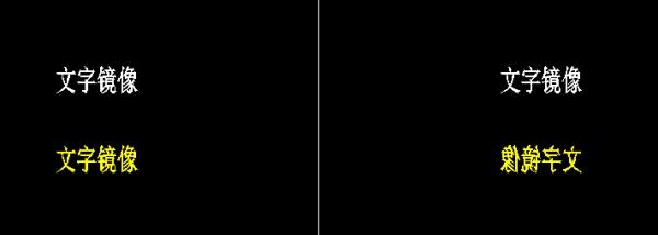 CAD镜像时使镜像不反转?CAD文字命令快显示里为什么百度不盘网cad图片