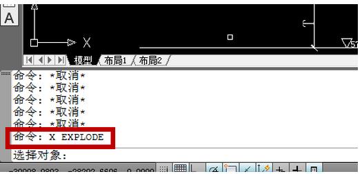 一次性删掉cad图中所有标注cad如何出图pdf文件图片