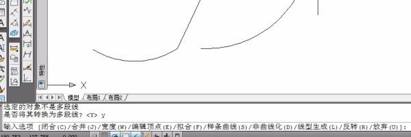 cad直线和圆弧不能安装2009cad合并不了图片