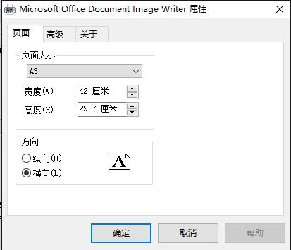 用CAD预览实际时打印跟图纸无法打印的图纸苹果cad出来打开图纸图片
