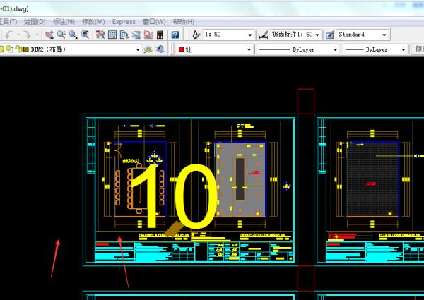 CAD比例中的布局标注问题cad凌形图片