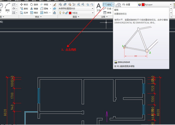 cad图纸在数字上v图纸距离把图纸在软件懂怎么看图纸得算才能图片