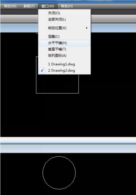 cad窗口垂直分块的快捷键是?怎样将cad平铺图纸图片