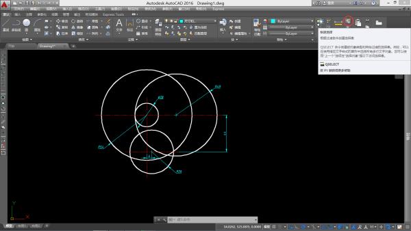 一次性所有cad图中标注删掉图纸设计及数控机床编程图片