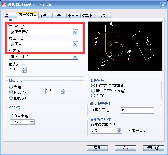 转换CAD样式的箭头jpg修改地图cad图片