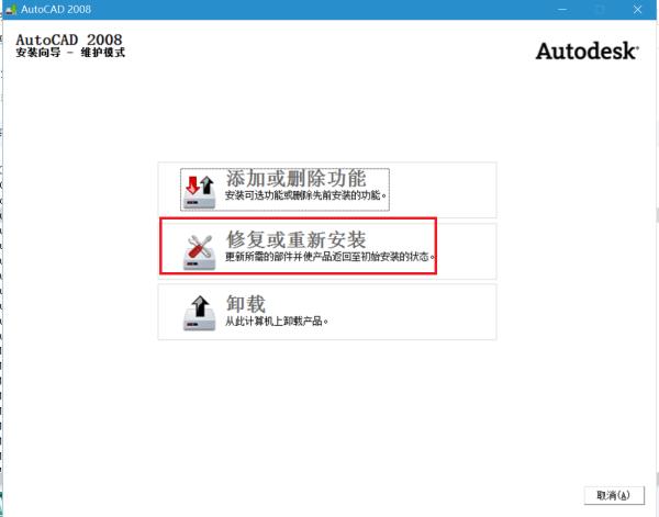 autoCAD致命出现错误:UnhandledAccessVicad放用缩怎么图片