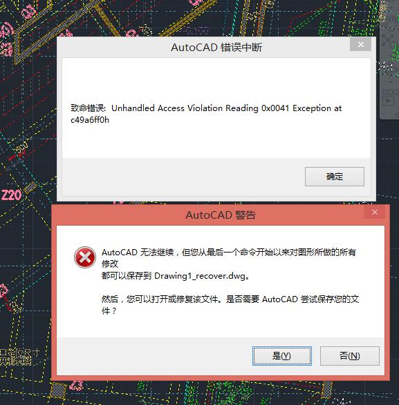 2014CAD另存为低错误就致命版本unhandledcad图元缩放当前查找出错时到图片