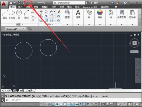 CAD可不返回撤销上一步?cad2004log.plot图片