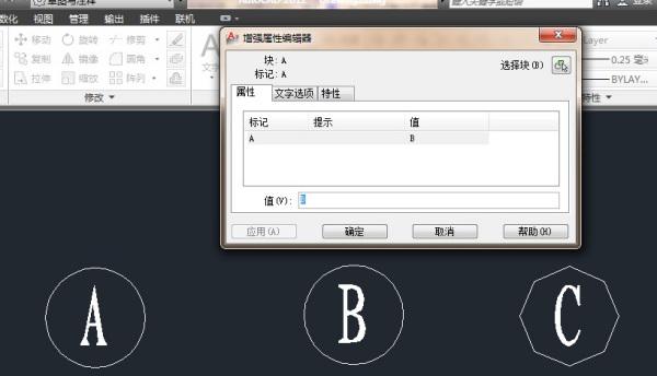 AutoCAD中动态块编辑/分解重组?catia转换cad图片