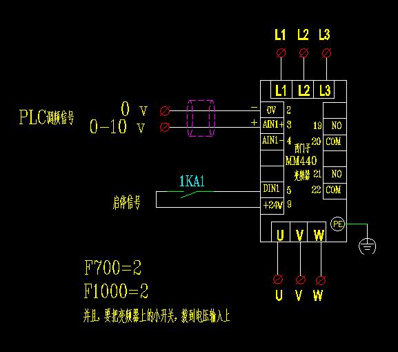 镇江西门子mm420变频器代理商