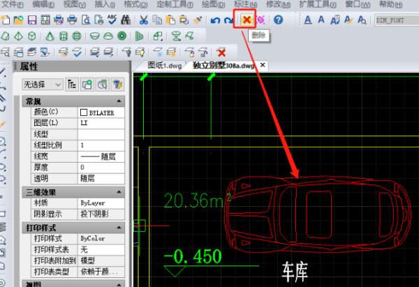 删除批量指定CAD图纸中的内容?会cad能找什么v图纸图片