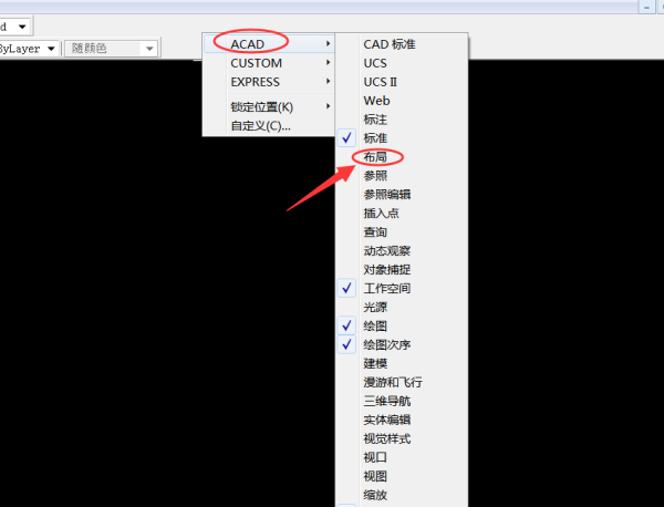 每打开一张cad图纸都重新加载一个cad窗口发言稿6会审图纸图片