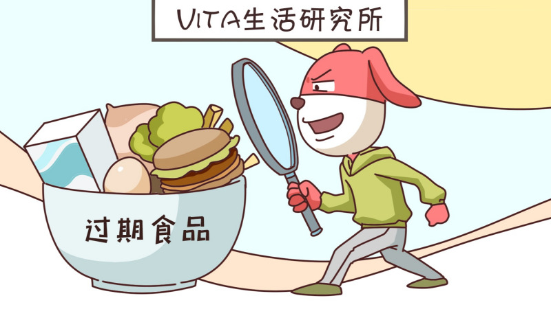 保质期≠最后可食用时间,食品过期到底能不能吃呢?的头图
