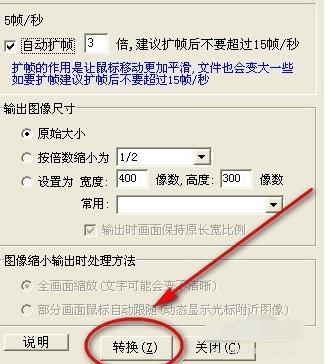 后缀为exe的视频文件用什么软件可以转换为mp4格式的图片