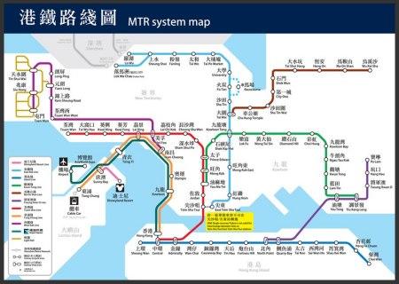 福田口岸出发去香港,想去太平山,金紫荆广场,星光大道,浅水湾,夜游维