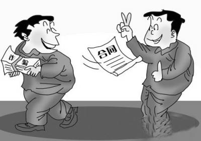 当事人对自己诉讼权利的处分   永善县人民法院网