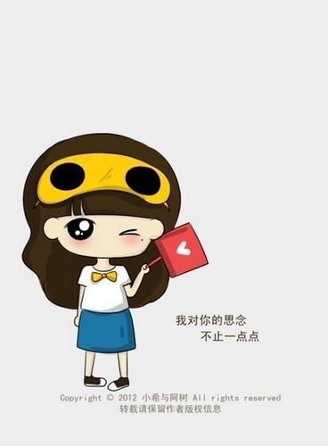 如下图一个很可爱的卡通娃娃,就是不知道叫什么名字.求助