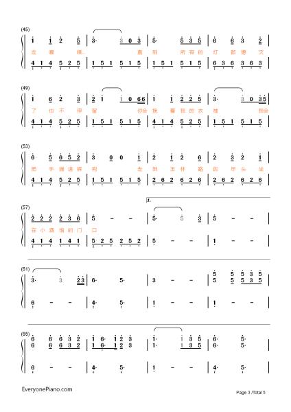 求流行歌曲的,钢琴谱,简谱 (最好简谱) (必须要有伴奏图片