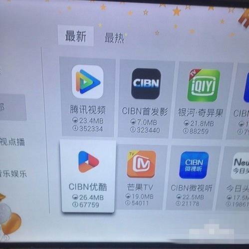 华为手机优酷版正在  华为手机怎么投屏到电视机上?