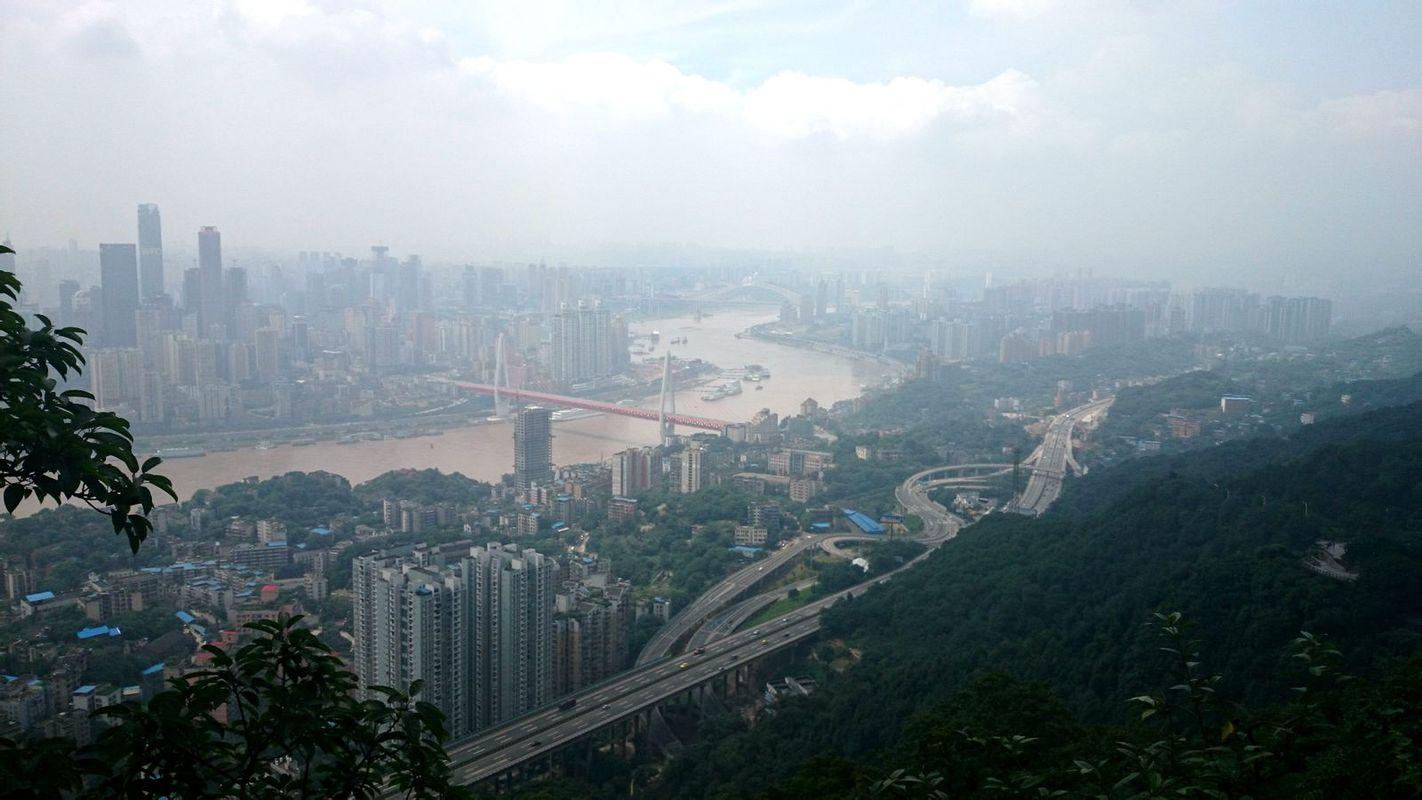 重庆南山老君洞看山城全景