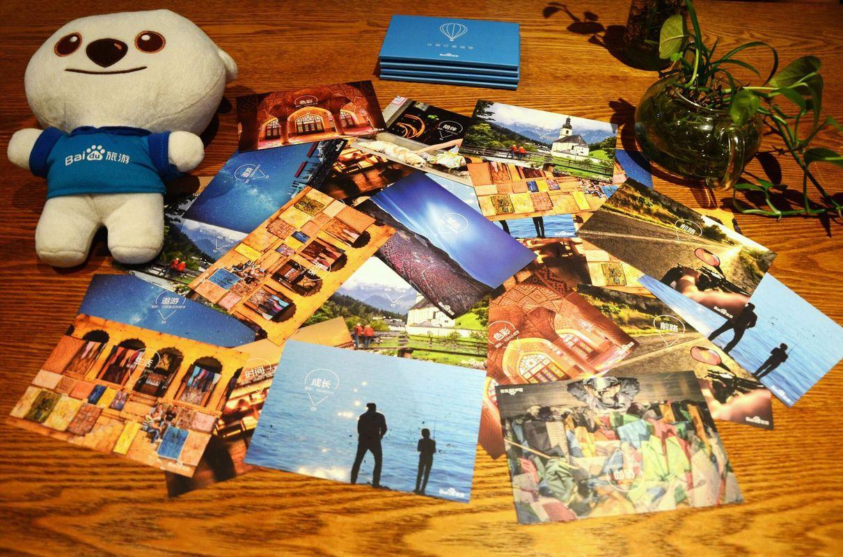 给大家写的明信片,可惜的是我没有收到自己的,请问我能对中国邮政说