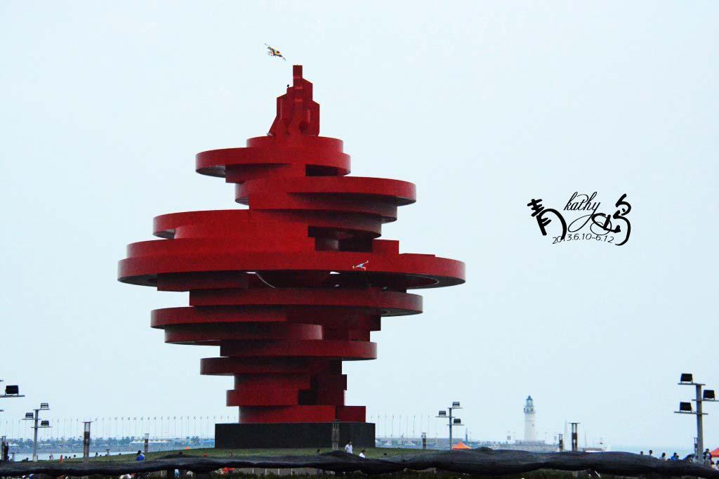 五月的风,绝对是现代青岛的地标!图片