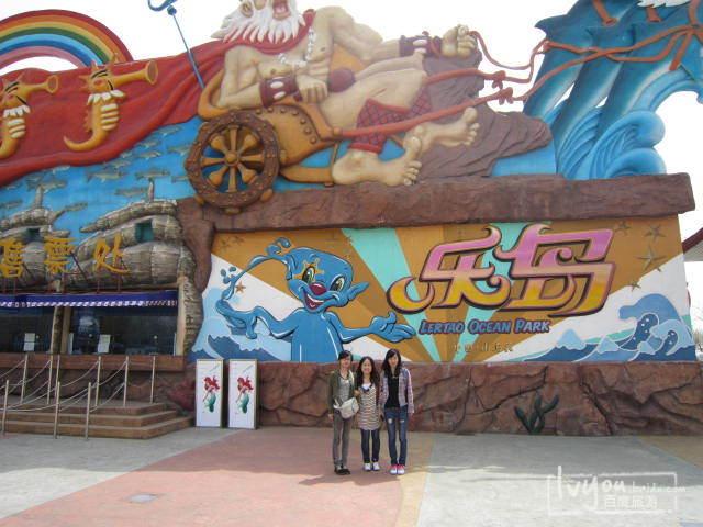 游记攻略 秦皇岛游记 秦皇岛学生自助游  其实呢乐岛应该是很好玩的