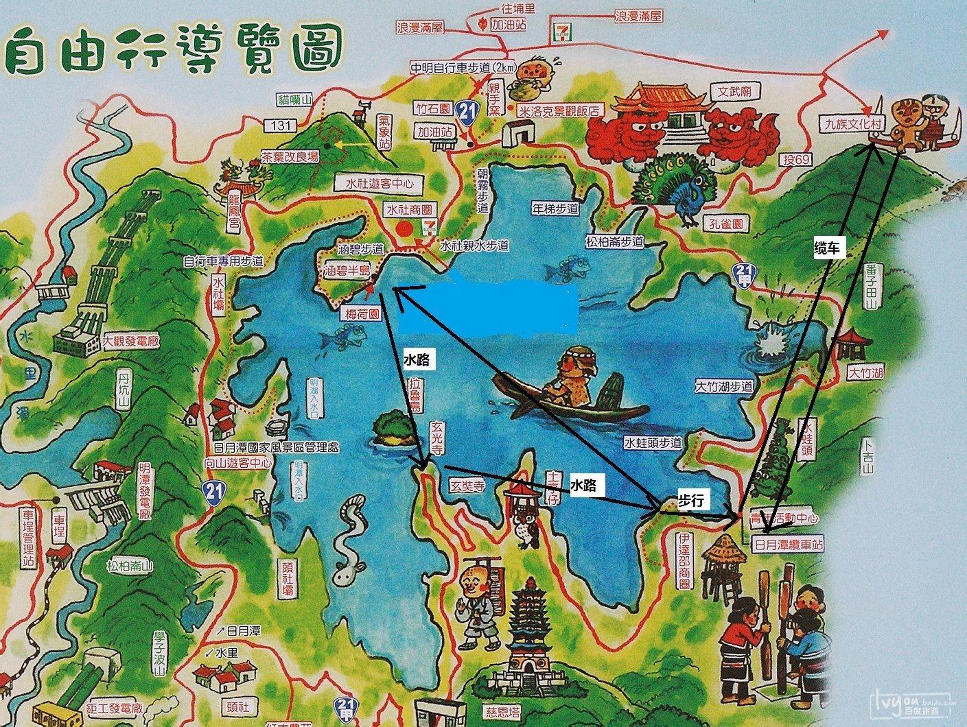 2013年3月 台湾环岛自由行