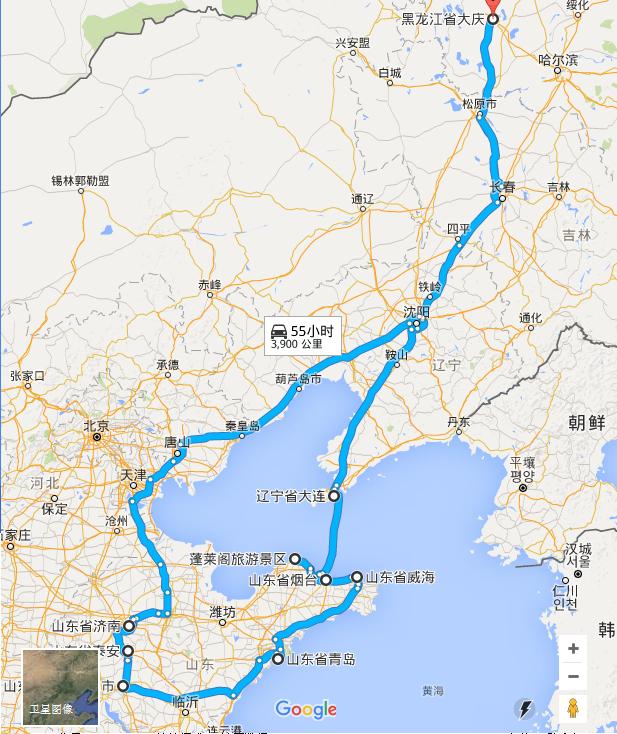 游览路线;大庆--济南---泰山(泰安)---曲阜(济宁)--青岛---威海