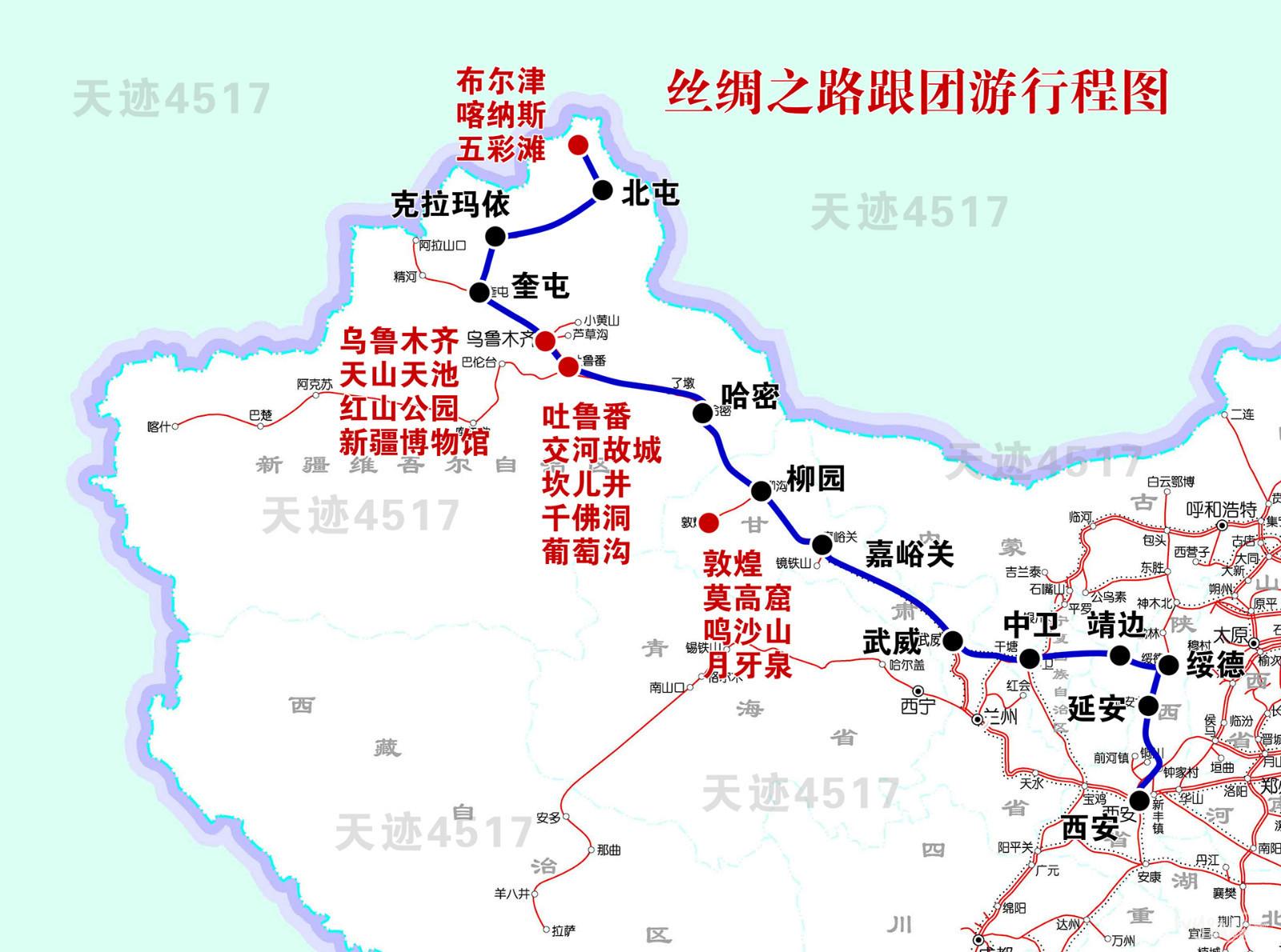 丝绸之路跟团游:敦煌,吐鲁番,乌鲁木齐,天山天池,喀纳斯