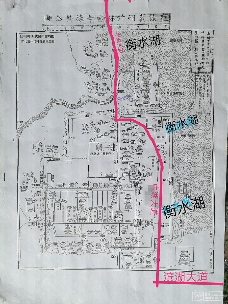 衡水湖南岸边的冀州旅游景区和冀州古城一日游