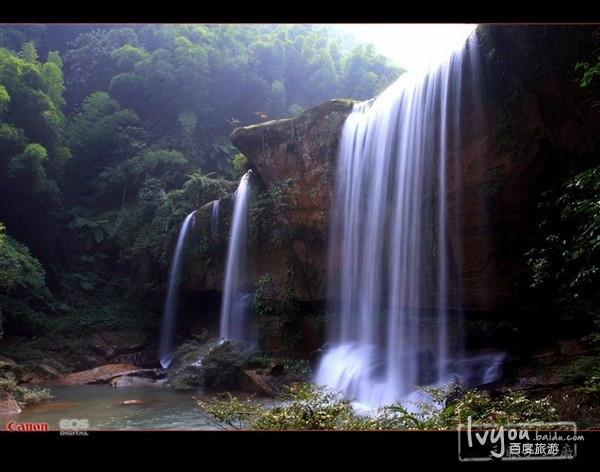 赤水大瀑布游记  玩转赤水自由行游记  接着下一站  四洞沟门票目前