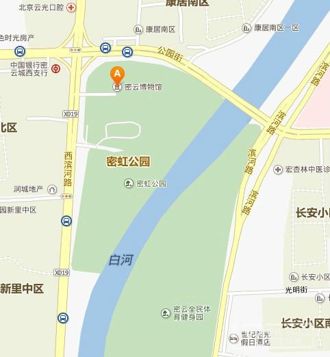 2014年五一:古北水镇,司马台长城,黑龙潭_黑龙潭旅游